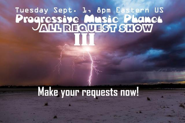 All Request Show