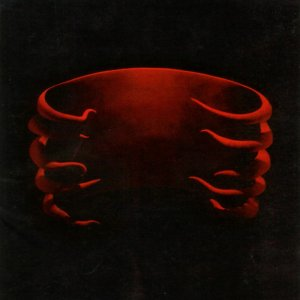 undertow-by-tool